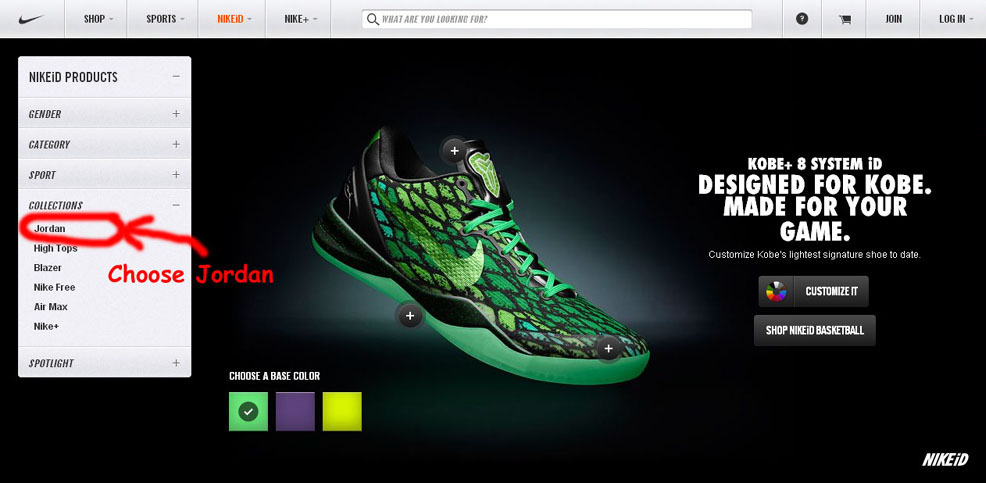 nike customizable shoes